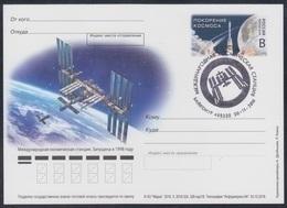 326 RUSSIA 2018 ENTIER POSTCARD 324 Os Used INTERNATIONAL SPACE STATION ESPACE Cosmodrome BAYKONUR Baikonur Baikonour - Russia & URSS