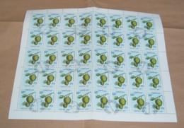 Laos 1989 / Sheet Of Stamps 40 X MiNr. 1170 Used / Fruits - Annona Guamasa - Laos