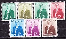 Libano 1960- Serie  Completa Nuova MNH** - Liban