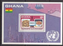 1985 Ghana  UNCTAD Trade Export Beans Agriculture Complete Set Of 1 Souvenir Sheet MNH - Ghana (1957-...)
