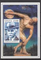 1996 Ghana  Olympics Atlanta Courbertin  Souvenir Sheet MNH - Ghana (1957-...)