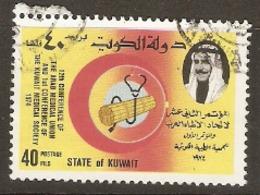 Kuwait  1974  SG   622  Arab Medical Union  Fine Used - Kuwait