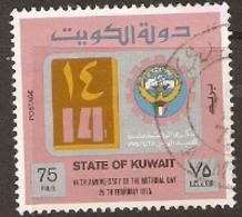 Kuwait  1974  SG   644  National Day  Fine Used - Kuwait