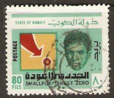 Kuwait  1978  SG  796 Eradication Of Smallpox  Fine Used - Koweït