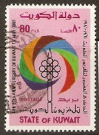 Kuwait  1982 SG  920   Kuwait Television   Fine Used - Kuwait