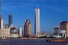 Shanghai 上海 Jin Mao Tower 金茂大廈 / 金茂大厦, 2004 - China