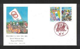 Japan FDC 1999.05.14 Summer Festivals In Tohoku(Miyagi, Fukushima Prefecture) - FDC