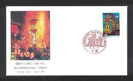 Japan FDC 1999.06.11 Noto Kiriko Festival(Ishikawa Prefecture) - FDC