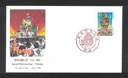 Japan FDC 1999.07.01 Hakata Gion(Fukuoka Prefecture) - FDC