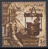 Egitto 1965 Sc. 671 UAR Industria : Acciaieria Egypt Egypte Used - Fabbriche E Imprese