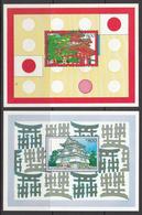 1991 Ghana  Phila Nippon Japan  Complete Set Of 2 Souvenir Sheets MNH - Ghana (1957-...)