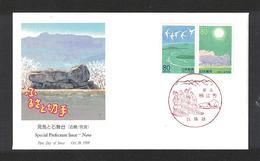 Japan FDC 1999.10.28 Asuka And Ishibudai(Nara Prefecture) - FDC