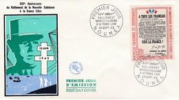 FDC PREMIER JOUR 326 De Gaulle Appel Du 18 Juin 1940 20-09-1965 Nouvelle-Calédonie - FDC