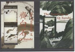 Peintures De Qi Baishi- Paintings Of Qi Baishi 2007 - Tuvalu