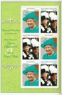 2008 Ghana  QEII Royal Wedding Anniversary  Complete Set Of 1 Miniature Sheet MNH - Ghana (1957-...)