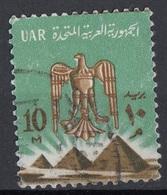 Egitto 1964 Sc. 605  Eagle Of Saladino Over Pyramids Giza Egypt Egypte Used Aquila Piramidi Saladino - Egittologia