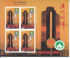 1999 Ghana  President Macau Return To China  Miniature Sheet MNH - Ghana (1957-...)