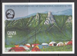 1991 Ghana  Scouts Jamboree Korea Complete Set Of 2 Souvenir Sheets MNH - Ghana (1957-...)