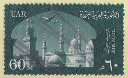 Egitto 1959 Sc. C93  Al Azhar University Egypt Egypte Used Università Posta Aerea - Posta Aerea