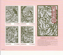 1999 Ghana  Year Of The Rabbit Miniature Sheet MNH - Ghana (1957-...)