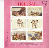 1999 Ghana  Paintings Art By Hokusai Japan Complete Set Of 4 Sheets MNH - Ghana (1957-...)