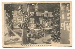 POSTCARD JAPAN , DEUTSCHE AUSSTELLUNG BANDO , 1918 . - Japan