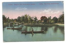 POSTCARD BULGARIA , SOFIA , SEE BEIM BORIS - GARTEN , 1923 . - Bulgarije