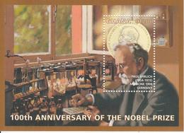 1995 Ghana  Nobel Prize Medicine Health Souvenir Sheet MNH - Ghana (1957-...)