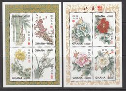 1998 Ghana  Japan Flowers Fleurs Complete Set Of 4 Sheets MNH - Ghana (1957-...)
