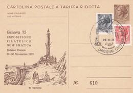 CARTOLINA POSTALE A TARIFFA RIDOTTA LIRE. 20 - GENOVA 75 ESPOSIZIONE FILATELICO NUMISMATICA - LA LANTERNA - 1946-.. Republiek