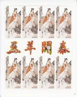 2014 Ghana   Year Of The Goat  Miniature Sheet Of 8 MNH - Ghana (1957-...)