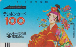 DENDENKOSHA - PRE 62 - 390-002 - 50 U - Télécarte Ancienne Japon - Japan Front Bar Phonecard - Japan