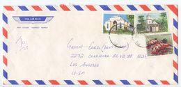 Fiji 1994 Airmail Cover Nadi To Los Angeles California, Scott 410, 421, 692 - Fiji (1970-...)