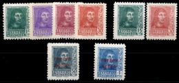 ** 841/44A Más 845/46. Fernando. Bonita. Cat. 108 €. - 1931-Hoy: 2ª República - ... Juan Carlos I