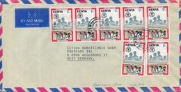 1982 KENYA / KENIA , SOBRE CIRCULADO , NAIROBI - AUGUSBURG , FAO , WORLD FOOD DAY - Kenia (1963-...)