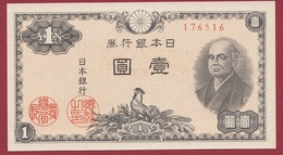 Japon 1 Yen 1946 ---UNC (NEUF) - Japon