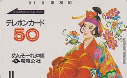 DENDENKOSHA - PRE 61 - 390-002 - 50 U - Télécarte Ancienne NEUVE Japon  - MINT Japan Front Bar Phonecard - Japan