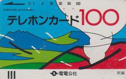DENDENKOSHA - PRE 60 - 390-001 - 100 U - Télécarte Ancienne Japon - Japan Front Bar Phonecard - Japan