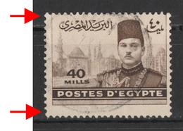 "Egypt - 1939 - RARE - Misplaced ""Error"" - ( King Farouk - 40m ) - Used No Gum - Oblitérés"