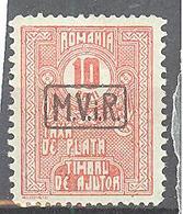 Roumanie Occupation Allemande: Yvert Taxe N° 6°;  Cote 5.00€ ° - Besetzungen 1914-18