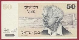 Israèl -50 Sheqalim 1978 -UNC (NEUF) - Israel