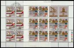 MALTA Nr 594KB-595KB Zentrisch Gestempelt KLEINBG S565B6E - Malta