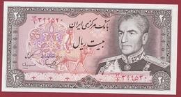 Iran -20 Rials 1974/79 (Sign 17) --UNC (NEUF) - Iran