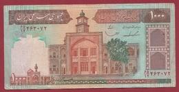 Iran 1000 Rials 1985 (Sign 23) Dans L 'état - Iran