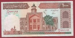 Iran 1000 Rials 1985 (Sign 25) Dans L 'état - Iran