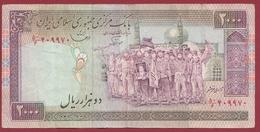Iran 2000 Rials 1986 (Sign 24) Dans L 'état - Iran
