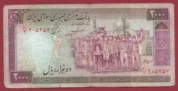 Iran 2000 Rials 1986 (Sign 22) Dans L 'état - Iran