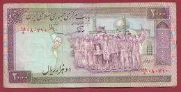 Iran 2000 Rials 1986 (Sign 25) Dans L 'état - Iran