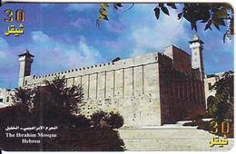 PALESTINE(chip) - The Ibrahim Mosque, Tirage 50000, 05/99, Used - Landschappen