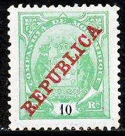 !■■■■■ds■■ Company 1911 AF#79* REPUBLICA 10 Réis Chalky (x4366) - Mozambique